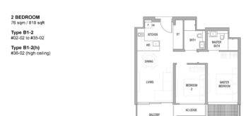riviere-floor-plan-2-bedroom-singapore-condo